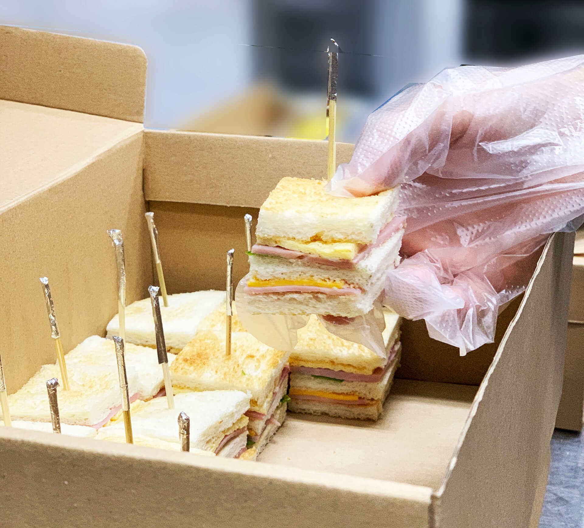 bánh mì sandwich giao tận nơi